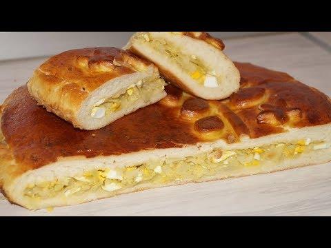 Пирог с капустой и яйцами из самого простого дрожжевого теста.Советую вам приготовить)