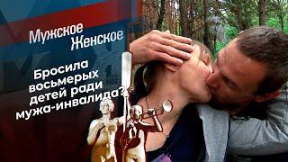 Невестка с темным прошлым. Мужское / Женское. Выпуск от 02.06.2021