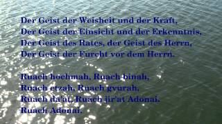 Heiliger Geist / Ruach Adonai