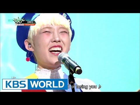 SEENROOT - Sweet Heart | 신현희와 김루트 - 오빠야 [Music Bank / 2017.02.24]