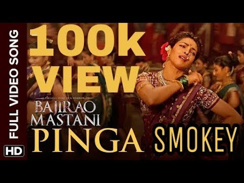Pinga smokey | New style | Hip hop mix | Dj Mr. Octo | Tushar | Trap and beat's |