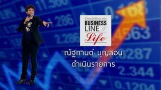Business Line & Life 14-02-60 on FM.97 MHz