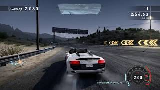 Need for Speed™ Hot Pursuit - COAST TO COAST