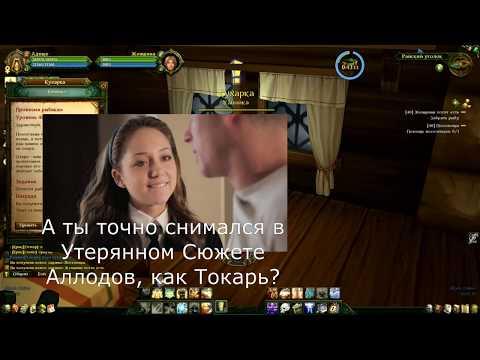 В 11.0 игроков вовсе НЕ ОСТАНЕТСЯ - Блокировка аккаунтов в Аллодах Онлайн