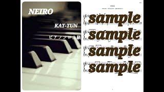 NEIRO/KAT-TUN Piano DEMO