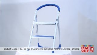 Homeshop18.com - Ozone Homz Steel Kitchen Ladder - 2 Step
