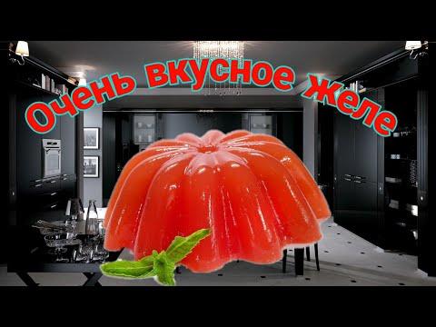 Кисель Лесная ягода с кусочками фруктов (без глютена