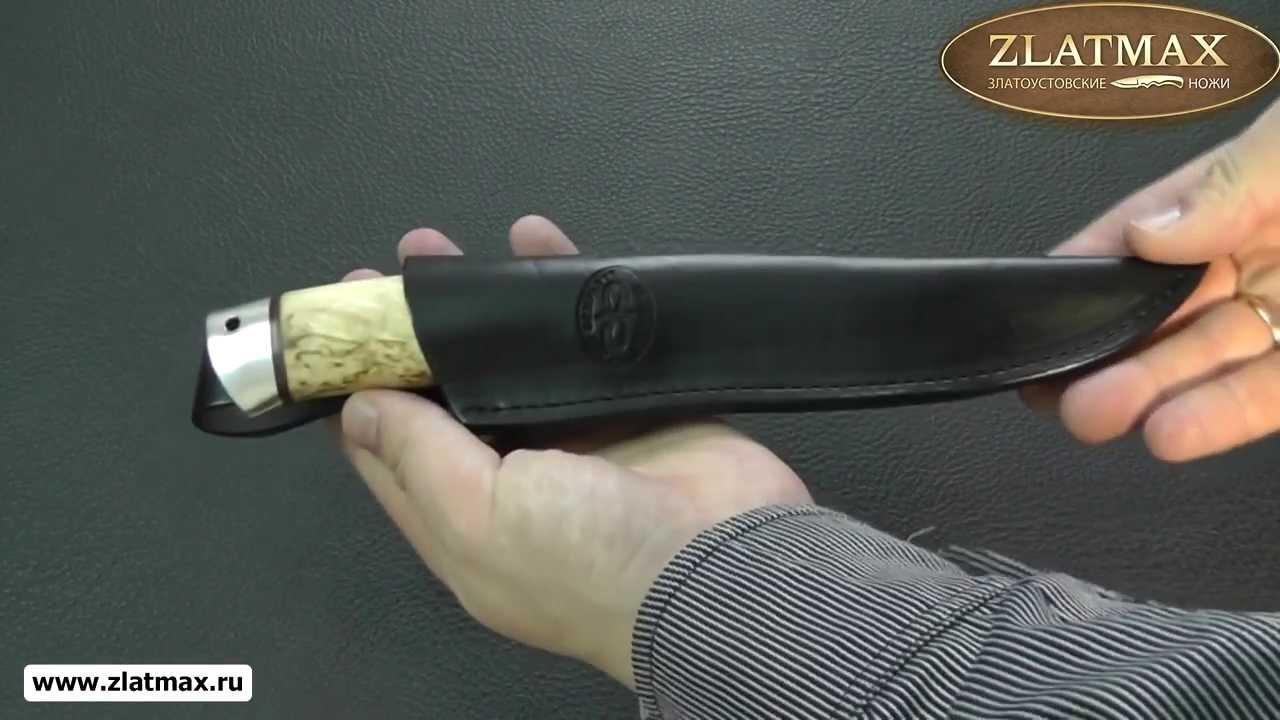 Видео Нож Бекас (100Х13М, Карельская берёза, гарда и тыльник Алюминий)