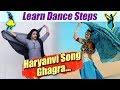 Dance Steps on Haryanvi Song Ghagra | घाघरा | Boldsky