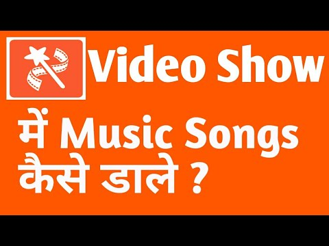 How to add music song in Video Show app in Hindi