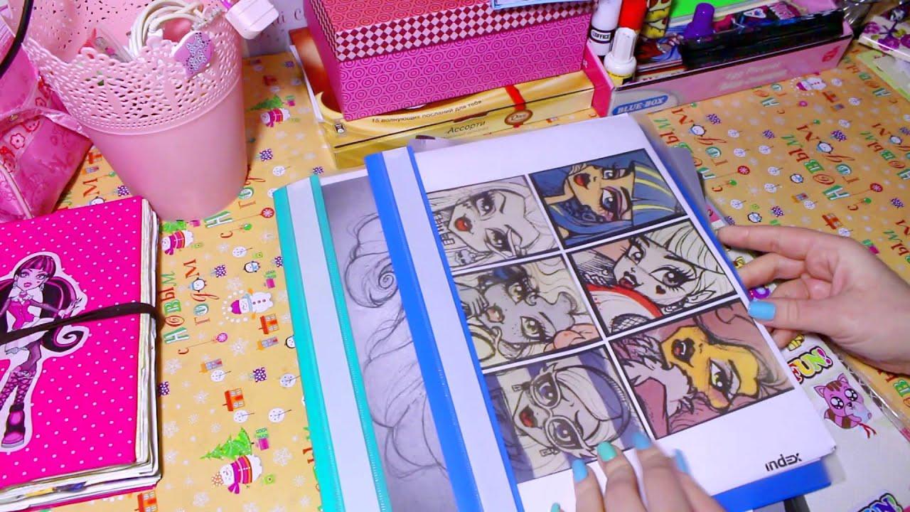Большой выбор школьных дневников, дневников для музыкальной школы. Оформите заказ и получите подарок.