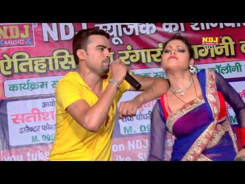 Chutki Bajana Chhod De   Romatic Haryanvi Ragni   Sonu Garanpuria ,Shivani   NDJ Music   YouTube