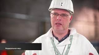 Что находится под станцией Чернобыль. То, что от нас скрывают! Федеральная секретная информация.