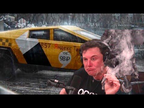 ТЕСЛА КИБЕРТРАК В РОССИИ! Как тебе такое, Илон Маск !? Tesla Cibertruck In Russia