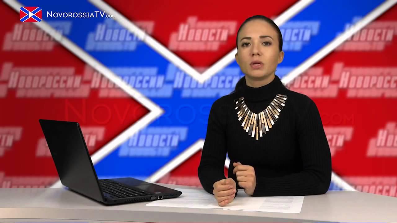 Елена бирюкова последние новости