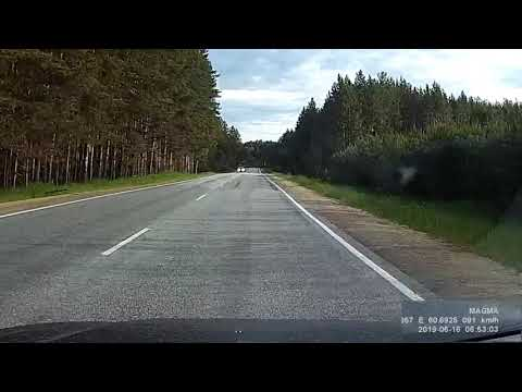 трасса до Челябинска