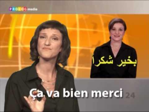 (51103) تعلم الفرنسية SPEAKit.tv