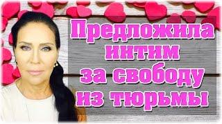Дом-2 Новости 8 июля 2016. Эфир (8.07.2016)