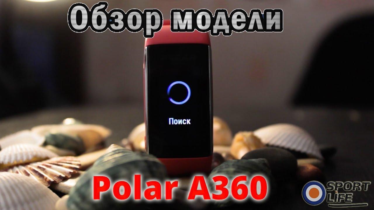 Часы polar m200 hr — купить сегодня c доставкой и гарантией по выгодной цене. 40 предложений в проверенных магазинах. Часы polar m200 hr: