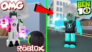 * NUEVO * OMNI ENCHANCED CANNONBOLT VS OMNI ENHANCED GREY MATTER! - Roblox Ben 10 Juego de lucha