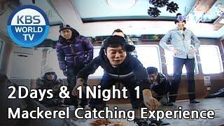 2 Days and 1 Night Season 1 | 1박 2일 시즌 1 - Mackerel Catching Experience