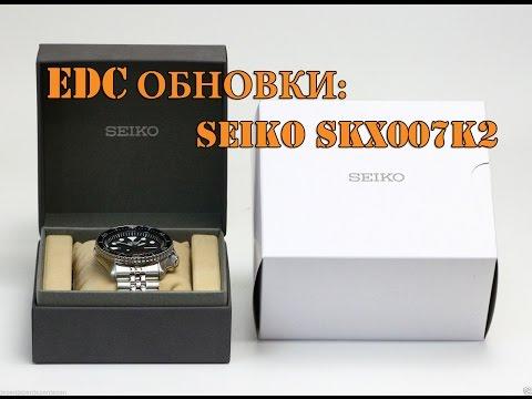 EDC Обновки: часы Seiko SKX007K2