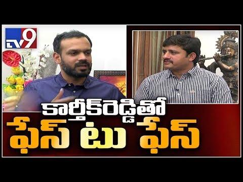 Sabitha Indra Reddy Son Karthik Reddy exclusive interview - TV9
