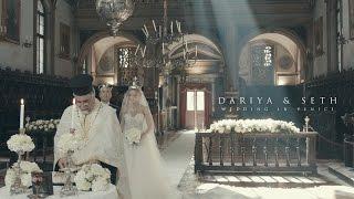 Православное венчание в Италии, в Венеции в Церкви Сан Джорджио дей Гречи(Церемония венчания по православному обряду в Церкви Сан Джорджио дей Гречи Дарьи и Сета была такой трогате..., 2015-09-23T06:32:05.000Z)
