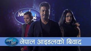 Nepal Idol || Biggest Controversies || यि त सब भन्ने कुरा न हुन्! || Let's start Roasting!