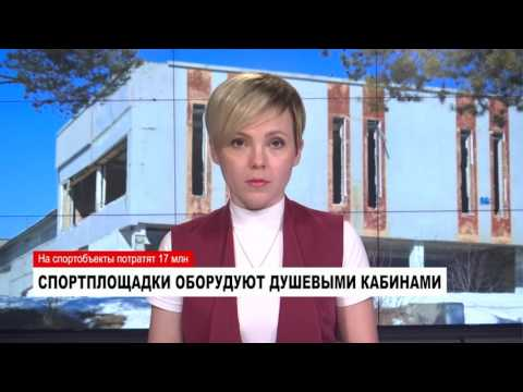 Ноябрьск, Ямало-Ненецкий автономный округ