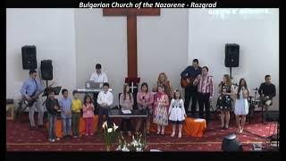 Razgrad Church Live Stream