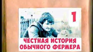 ИП Рожнов Новые технологии в сельском хозяйстве(, 2014-06-02T07:13:42.000Z)