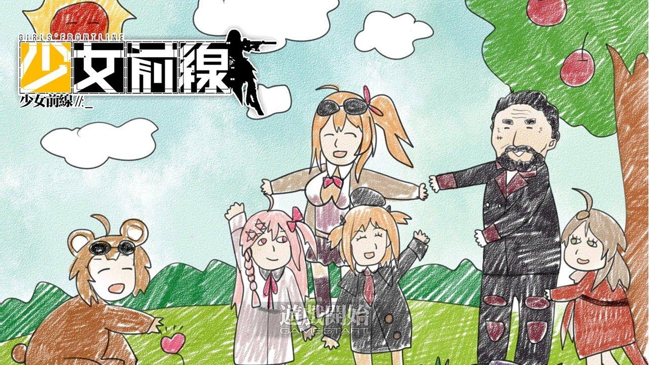 Girls' frontline 少女前線 3-3夜戰 S級攻略 - YouTube