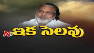 Director Muthyala Subbaiah Condolences to Dasari Narayana Rao Family || Hyderabad || NTV