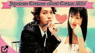 Top 10 Japanese Dramas about Drama 2014 (All The Time)