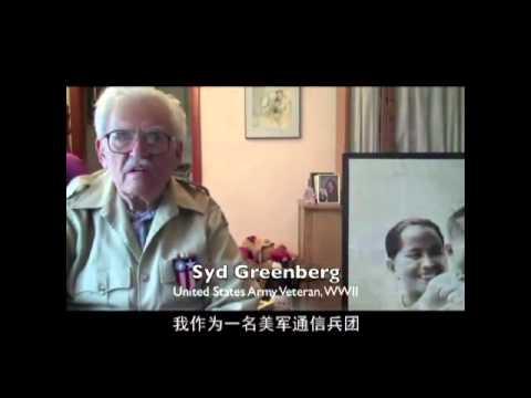 National Memory: Shenzhen CBI Photo Exhibit