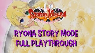 SENRAN KAGURA Bon Appétit! - Full Course Ryona Story Mode Full Playthrough