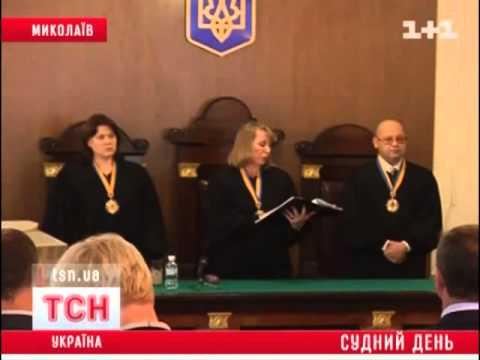 Суд Николаева поставил