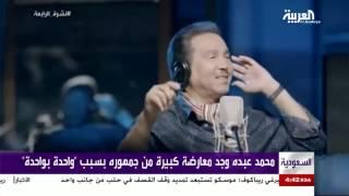 """الشاب خالد يعيد غناء """"واحدة بواحدة"""" لمحمد عبده"""