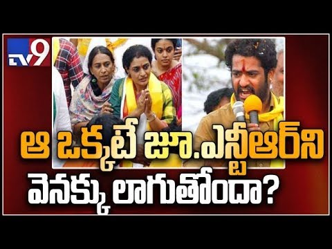 Political Mirchi : Suspense continues over Jr NTR's campaign for sister Suhasini - TV9