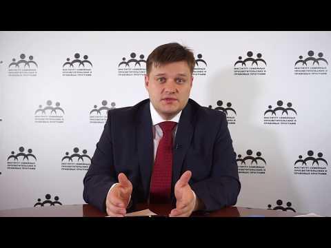 Отмена усыновления, прекращение опеки. ИСППП и адвокат Жаров