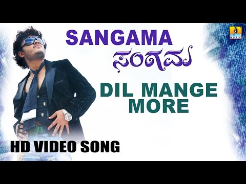 Dil Mange More | Sangama HD Video Song | feat. Golden Star Ganesh, Vedhika | Devi Sri Prasad