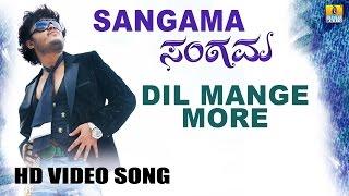 Dil Mange More | Sangama HD Video Song | feat. Golden Star Ganesh, Vedhika | Devi Sri Prasad