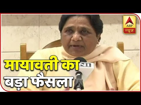 Kaun Banega Mukhyamantri(20.09.2018): Mayawati Snubs Congress, Decides To Go Solo In MP | ABP News