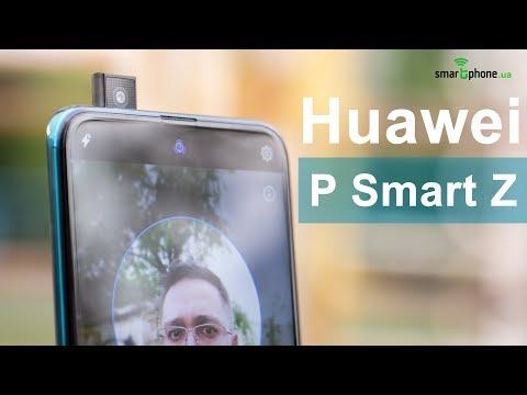 Huawei P Smart Z - огромный дисплей и выдвижная камера. Обзор смартфона