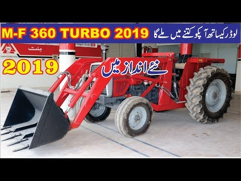 massey ferguson 360 tractor model 2019 with loader full review