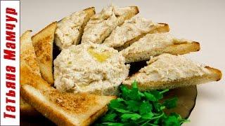 Постное Блюдо/Вегетарианское Паштет/Домашний Хумус!