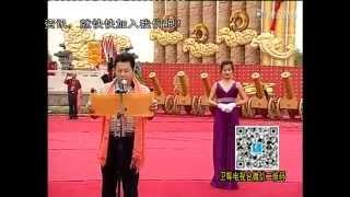 林氏太始祖比干诞辰3107年纪念日在河南省卫辉市隆重举办(7/9)