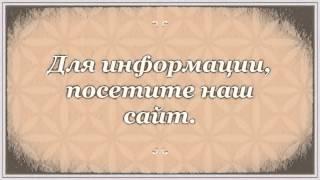 видео CIAN - квартиры и недвижимость без посредников в Видном
