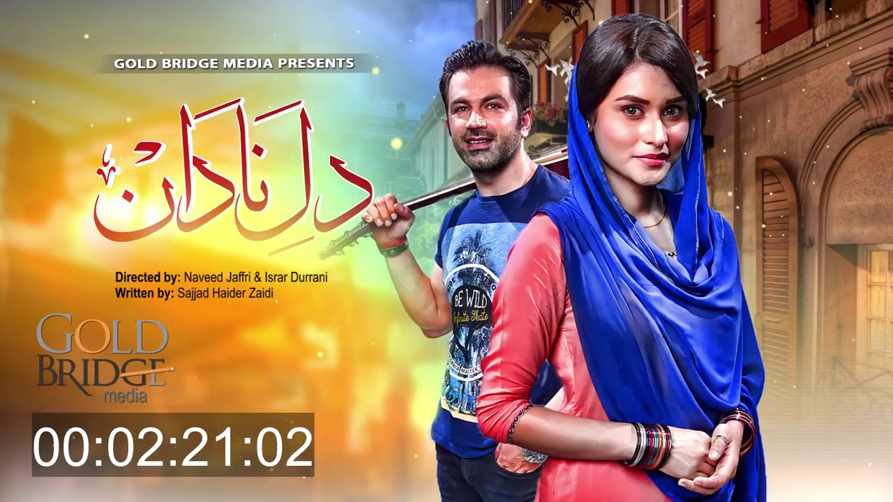 dil e naadan serial title song